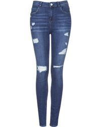 Topshop Moto Authentic Ripped Skinny Jeans  Stone - Lyst