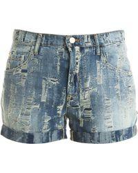 Madegold - Boyfriend Shorts - Lyst