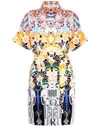 Mary Katrantzou Lorda Pillar-print Cotton Dress - Lyst