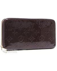 Louis Vuitton Preowned Amarante Monogram Vernis Zippy Wallet - Lyst