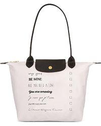 Longchamp | Le Pliage St Valentin Shoulder Bag | Lyst
