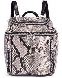 Ash - 'harper' Mini Snake Embossed Leather Backpack - Lyst