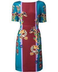 Mary Katrantzou Harlie Dress - Lyst