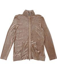 Blumarine Sleepwear - Lyst