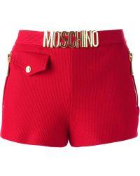 Moschino Logo Plaque Shorts - Lyst