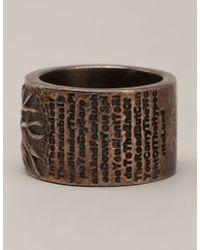 Tobias Wistisen Tree Ring - Metallic