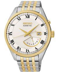 Seiko - Srn058p1 Men's Kinetic Watch - Lyst