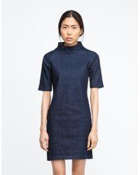 Cheap Monday Bias Dress - Lyst