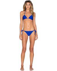 Larissa Minatto - Ikat Shell Bikini - Lyst