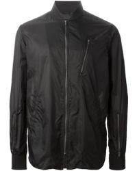 Diesel Black Gold 'Jombre' Jacket - Lyst