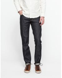 Need Supply Co. Social Sculpture 04 Unwashed - Lyst