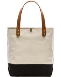 Buddy Short Collar Leather Tote - Lyst