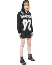 N.e.p.a.l. Downtown - Hooded Cotton Sweatshirt With Necklace - Lyst