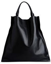 Jil Sander | Large Leather Bag | Lyst