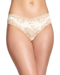Cosabella Italia Lace Thong - Lyst