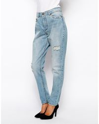 Insight Slim Slouch Jean - Lyst