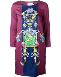 Mary Katrantzou Elio Shift Dress - Lyst