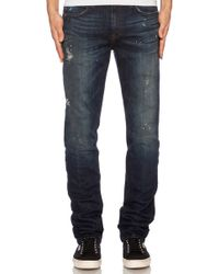 Joe's Jeans Slim Fit Ayato - Lyst