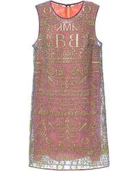 Mary Katrantzou Letter Embellished Dress - Lyst