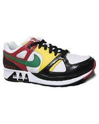 Nike Air Stab multicolor - Lyst