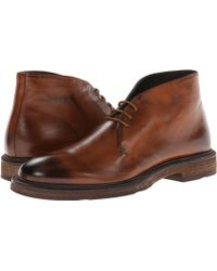To Boot Brown Cornell - Lyst