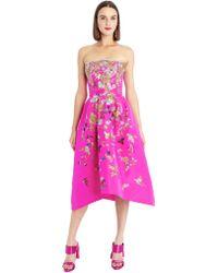 Oscar de la Renta Metallic Embroidered Silk Faille Cocktail Dress - Lyst