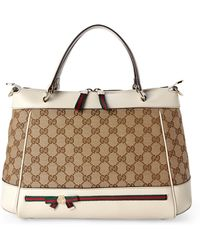 Gucci Beige & Ivory Mayfair Top Handle Bag - Lyst