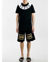LAC - Serge Denimes Bk Printed Shorts* - Lyst