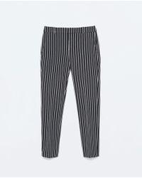 Zara Striped Narrow Trousers - Lyst