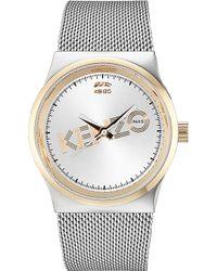 Kenzo Unisex Stainless Steel Bracelet Tiger Watch - Lyst
