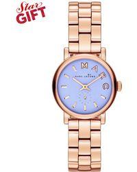 Marc By Marc Jacobs Women'S Baker Rose Gold-Tone Stainless Steel Bracelet Watch 28Mm Mbm3285 - Lyst