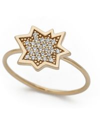 KENZO - Explosion Ring - Clear/Gold - Lyst