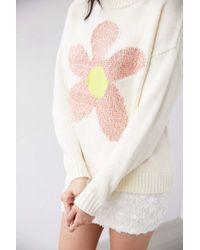 Cooperative Daisy Oversized Pullover Sweater - Multicolor