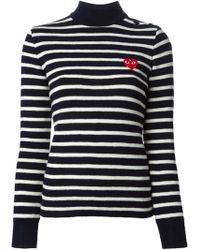 Comme Des Garçons High Neck Striped Sweater - Lyst