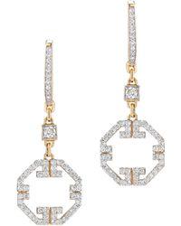 Ivanka Trump - Metropolis Octagonal Diamond Drop Earrings - Lyst