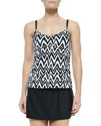 Athena - A-line Swim Skirt - Lyst