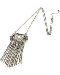 Forever 21 - Fringe Medallion Long Necklace - Lyst