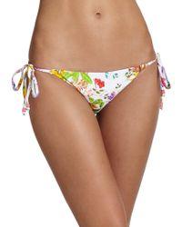 Shoshanna Floral String Bikini Bottom multicolor - Lyst