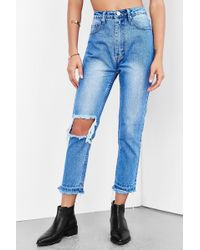UNIF - Line Up High-rise Jean - Lyst