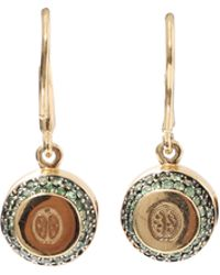 Aurelie Bidermann | Grelot Bell Earrings | Lyst