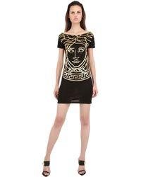 Versace Medusa Printed Cotton Jersey Dress - Lyst
