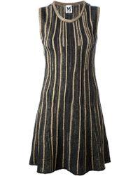 M Missoni Striped Knit Dress - Lyst