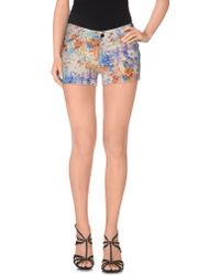 GAUDI - Denim Shorts - Lyst