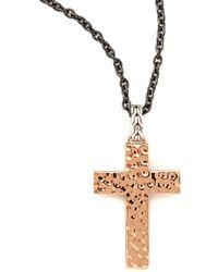 John Hardy Palu Cross Mens Pendant Necklace - Lyst
