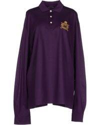 Ralph Lauren Collection Polo Shirt purple - Lyst