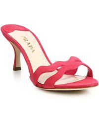 Prada Wavy-Strap Suede Mule Sandals - Lyst
