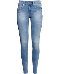 H&M Blue Stretch Trousers - Lyst