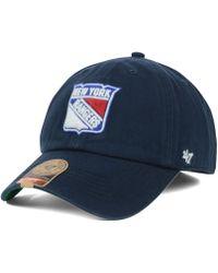 47 Brand New York Rangers Franchise Cap - Lyst