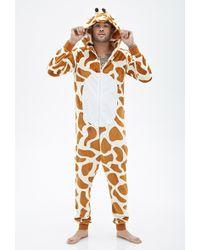 21men Plush Giraffe Jumpsuit - Lyst