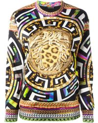 Versace Leo Neoprene Sweatshirt - Lyst